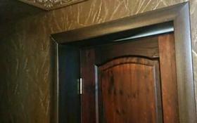 3-комнатный дом, 53 м², 4 сот., Мехколонна 2 — Л. Чайкиной за 10.5 млн 〒 в Костанае