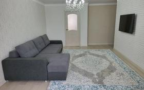 2-комнатная квартира, 60 м², 2/5 этаж посуточно, Айтеке би 2 за 14 000 〒 в Таразе