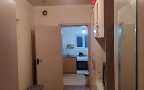 4-комнатный дом, 86.7 м², 10 сот., Еламан мкр. за 16 млн 〒 в Шымкенте