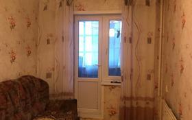 1-комнатная квартира, 30 м², 3/5 этаж помесячно, Беркембаева 176 за 35 000 〒 в Экибастузе
