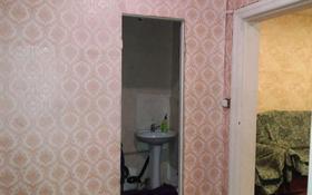 3-комнатный дом, 53.7 м², 6 сот., Компос за 6 млн 〒 в Семее