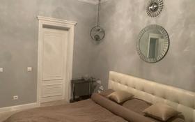 3-комнатная квартира, 140 м², 2/6 этаж на длительный срок, Саркырама 4 за 500 000 〒 в Нур-Султане (Астане), Алматы р-н