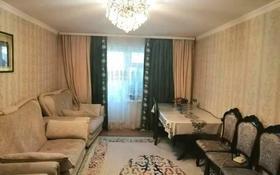 4-комнатная квартира, 72.8 м², 5/5 этаж, Манаса — проспект Шакарима Кудайбердиулы за 20.5 млн 〒 в Нур-Султане (Астана), Алматы р-н