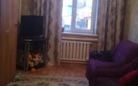 3-комнатный дом, 85 м², 5 сот., Кутякова 7 б — Старый подхоз,рядом магазин Арун за 7.5 млн 〒 в Усть-Каменогорске