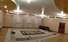 12-комнатный дом, 400 м², 22 сот., Жанкожа 141а за 65 млн 〒 в Казалинске