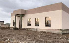 Здание, площадью 250 м², Уркер — Сексет ата за 38 млн 〒 в Нур-Султане (Астана), Есиль р-н