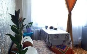 1-комнатная квартира, 35 м², 3/5 этаж, Лермонтова 13А — Абая за 7.7 млн 〒 в Костанае