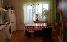 4-комнатная квартира, 95 м², 4/5 этаж, 22-й мкр за 13.9 млн 〒 в Актау, 22-й мкр
