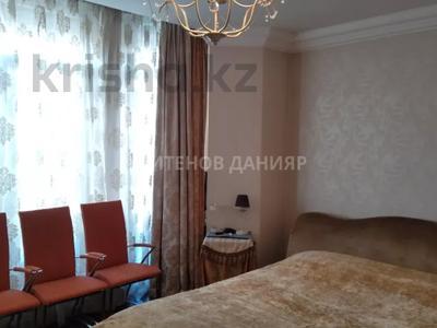 5-комнатный дом, 320 м², 4 сот., проспект Достык за 260 млн 〒 в Алматы, Медеуский р-н — фото 10