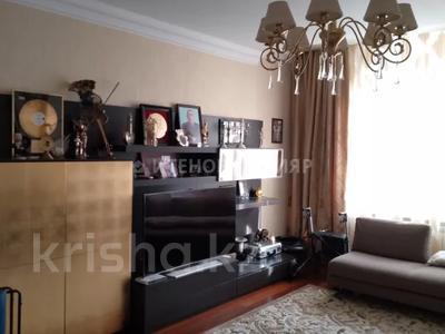 5-комнатный дом, 320 м², 4 сот., проспект Достык за 260 млн 〒 в Алматы, Медеуский р-н — фото 26