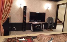 5-комнатный дом, 320 м², 4 сот., проспект Достык за 260 млн 〒 в Алматы, Медеуский р-н