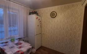 1-комнатная квартира, 35.6 м², 1/10 этаж, Болатбаева 30 за 13 млн 〒 в Петропавловске