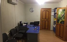 Офис площадью 17 м², Набережная 5 за 40 000 〒 в Павлодаре