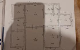 5-комнатный дом, 146 м², 8 сот., мкр Кайтпас 2, Амирбекова 78 за 35 млн 〒 в Шымкенте, Каратауский р-н