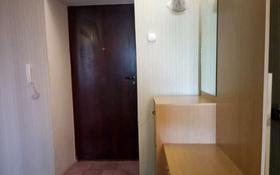 2-комнатная квартира, 56 м², 3/10 этаж, улица Утепбаева 50 в за 14.4 млн 〒 в Семее