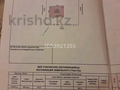 4-комнатный дом, 132 м², 8.3 сот., Еркин кала 17а — 6-й проезд за 16 млн 〒 в Атырау — фото 10