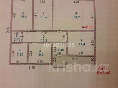 4-комнатный дом, 132 м², 8.3 сот., Еркин кала 17а — 6-й проезд за 16 млн 〒 в Атырау — фото 2