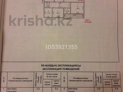 4-комнатный дом, 132 м², 8.3 сот., Еркин кала 17а — 6-й проезд за 16 млн 〒 в Атырау — фото 8