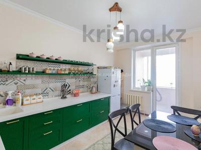 2-комнатная квартира, 90 м², 4/13 этаж, Достык 13/3 за 37 млн 〒 в Нур-Султане (Астана), Есиль р-н — фото 2