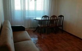 3-комнатная квартира, 70 м², 5/5 этаж, улица Янко 79 за 17 млн 〒 в Кокшетау