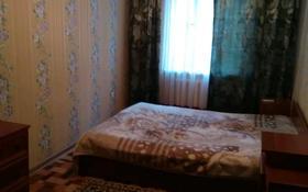 2-комнатная квартира, 48 м² помесячно, 3 мкр за 70 000 〒 в Капчагае