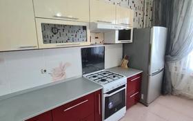 2-комнатная квартира, 70 м², 7/9 этаж, Алтынсарина 32 за 24.2 млн 〒 в Костанае