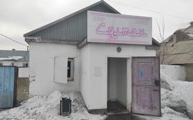 Магазин площадью 89.6 м², Индустрии 79 за 12.5 млн 〒 в Караганде, Октябрьский р-н