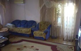 4-комнатная квартира, 71 м², 2/5 этаж, ул. Биржан Сала — проспект Женис за 21.5 млн 〒 в Нур-Султане (Астана), Сарыарка р-н