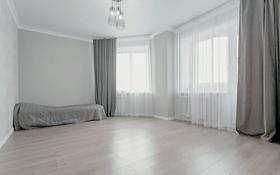 3-комнатная квартира, 110 м², 10/12 этаж, Жабаева за 45.9 млн 〒 в Петропавловске