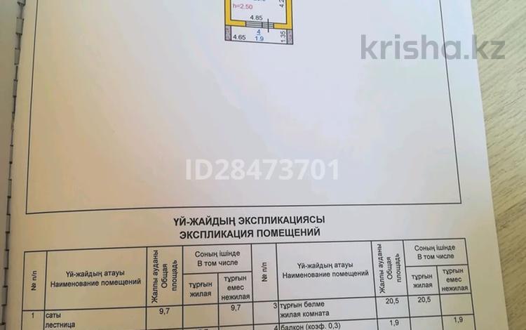 4-комнатный дом, 170 м², 11 сот., Миляева 17А за 30 млн 〒 в Костанае