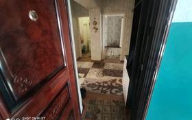 4-комнатная квартира, 75 м², 4/4 этаж, Центральная 4 за 15.5 млн 〒 в Талгаре