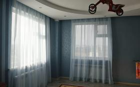 3-комнатная квартира, 135 м², 18/25 этаж, мкр 11 за 27 млн 〒 в Актобе, мкр 11