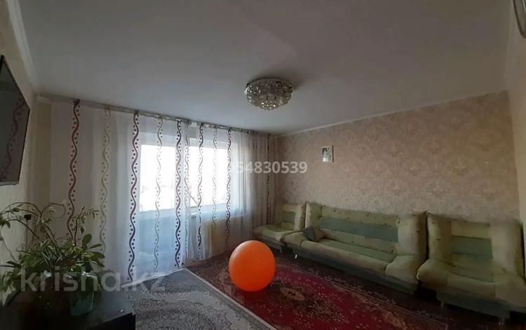 3-комнатная квартира, 70 м², 9/10 этаж, улица Рыскулова 9 за 12.5 млн 〒 в Семее