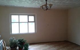 4-комнатный дом, 62 м², 10 сот., Московская 181 — Дорожная за 6.5 млн 〒 в Щучинске