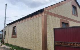 6-комнатный дом, 180 м², 10 сот., Д.Қонаев 13 за 20 млн 〒 в Талапкере