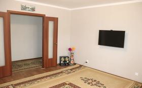 3-комнатная квартира, 63.5 м², 3/5 этаж, 19-й микрорайон 74 — Ленина за 16.5 млн 〒 в Рудном