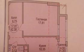 1-комнатная квартира, 43 м², 6/9 этаж, А. Байтурсынова 85 стр — А-85 за 11.5 млн 〒 в Нур-Султане (Астана), Алматы р-н