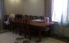 5-комнатный дом, 102 м², Достоевского 31 — Рахимова за 27 млн 〒 в Таразе
