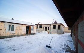 4-комнатный дом, 137 м², 10 сот., Восточный 65 — Актилек за 12.5 млн 〒 в Талдыкоргане