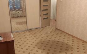 3-комнатная квартира, 63 м², 3/5 этаж, улица Циолковского 16 за 15 млн 〒 в Уральске