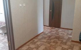 4-комнатная квартира, 76 м², 5/5 этаж, 6-й микрорайон 50 дом за 11 млн 〒 в Лисаковске