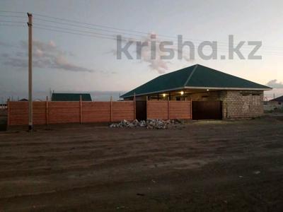 3-комнатный дом, 150 м², 8 сот., Еркинкала 2 за 9 млн 〒 в Атырау — фото 4