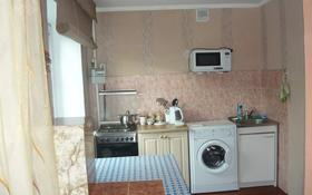 1-комнатная квартира, 37 м², 4/5 этаж посуточно, Ермекова 60 за 5 000 〒 в Караганде, Казыбек би р-н