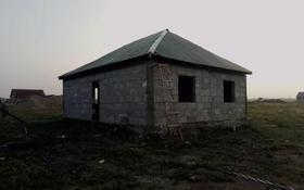 3-комнатный дом, 65.5 м², 12 сот., Н-Ахмирово за 3 млн 〒 в Усть-Каменогорске