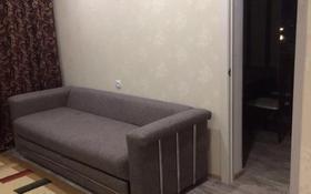 3-комнатная квартира, 50 м², 1/5 этаж помесячно, Бухар-жырау 79 — Воинов-Интернационалистов за 150 000 〒 в Караганде, Казыбек би р-н