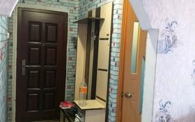 2-комнатная квартира, 40 м², 5/5 этаж посуточно, 7-й микрорайон 27 — Амангельди за 7 000 〒 в Темиртау