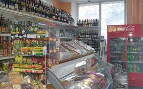 Магазин площадью 107 м², Бурова за 46 млн 〒 в Усть-Каменогорске
