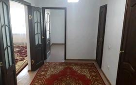 1-комнатная квартира, 46 м², 4/9 этаж, Нур Сити 26 за 6.5 млн 〒 в Актобе, Нур Актобе