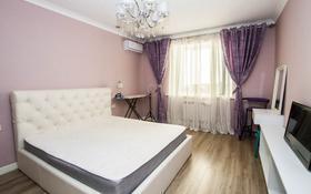 1-комнатная квартира, 54 м², 16/17 этаж, Жандосова за 27 млн 〒 в Алматы