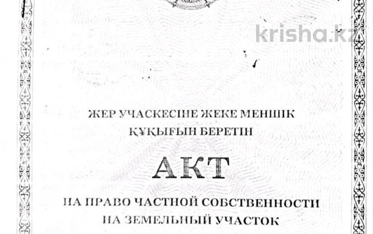 Участок 6807 соток, Шымкент сити за 450 млн 〒